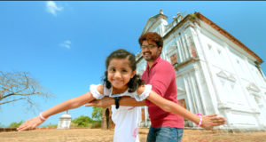 Theri song Eena Meena