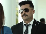 Kaappaan movie trailer